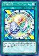 【ノーマル】召喚制限-パワーフィルター