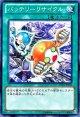 【ノーマル】バッテリーリサイクル