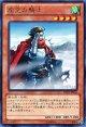 【レア】虚空の騎士