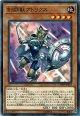 【ノーマル】剣闘獣アトリクス