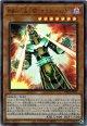 【ウルトラ】脅威の人造人間-サイコ・ショッカー