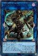 【ウルトラ】鉄獣戦線 凶鳥のシュライグ