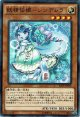 【ノーマルレア】妖精伝姫-シンデレラ